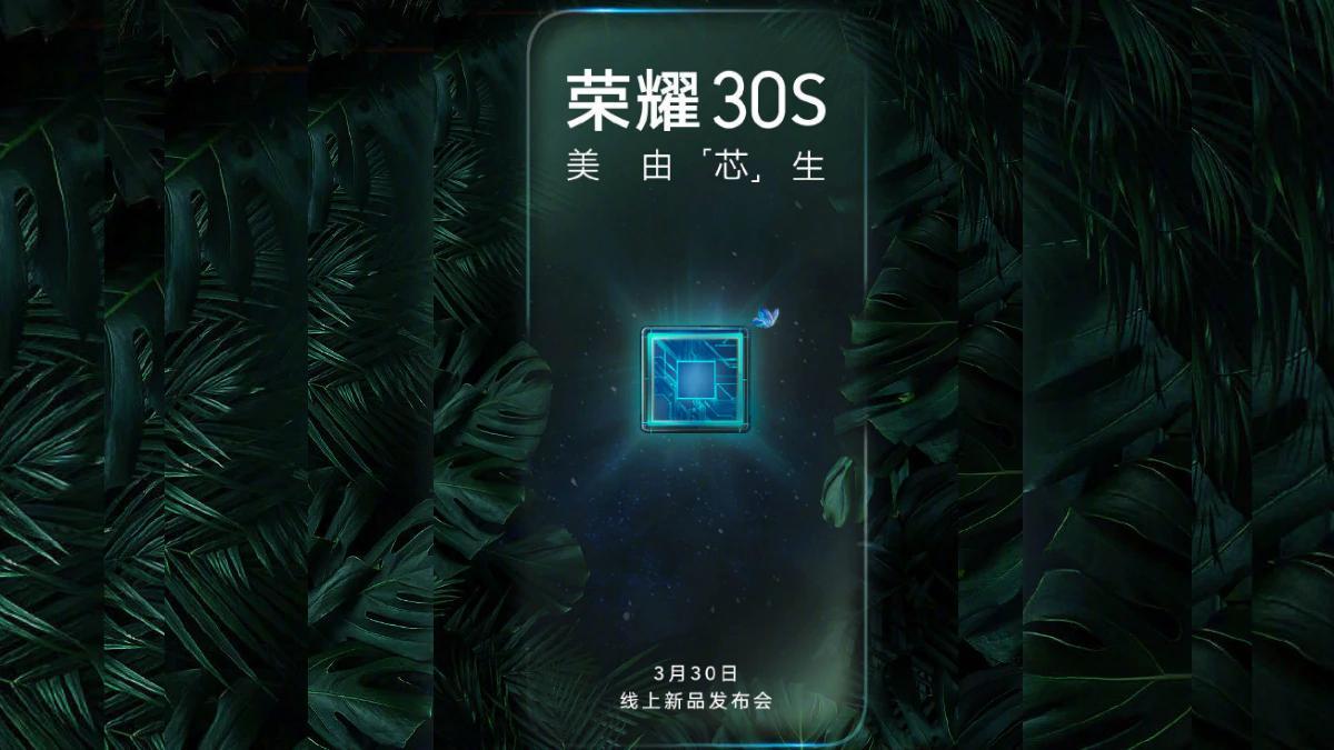 华为确认荣耀30S将于3月30日上�