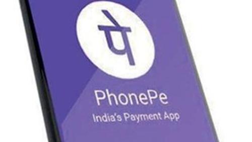 PhonePe从其新加坡母公司获得4.27亿卢比
