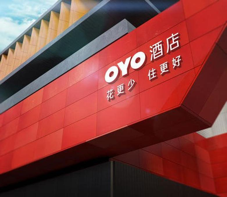 Oyo parent从SVF RA Hospitality获得8.07亿美元