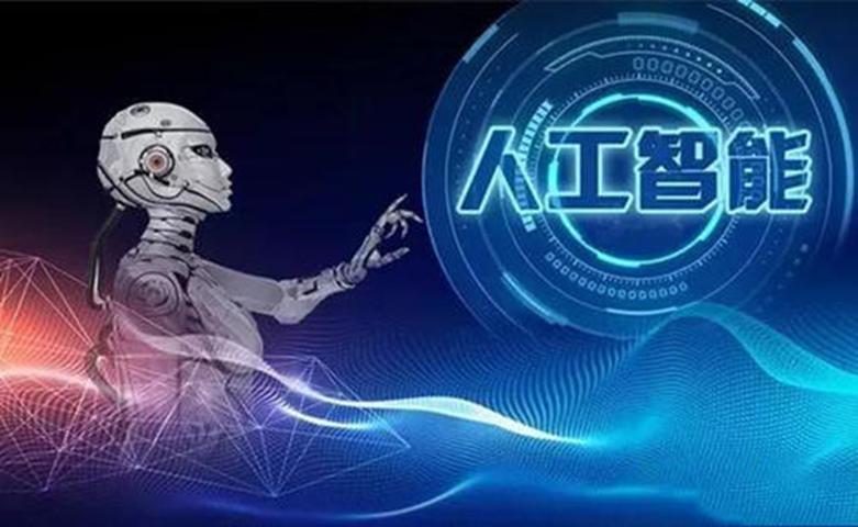 英伟达宣布Jetson Xavier NX芯片组可在网络边缘运行AI