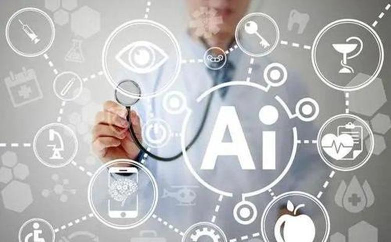 阿里巴巴利用自主研发的汉光800芯片增强AI能力