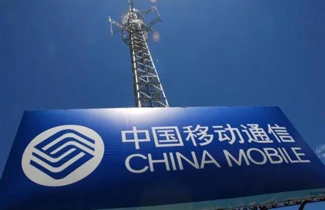 中国移动表示将提前建设30万个5G基站