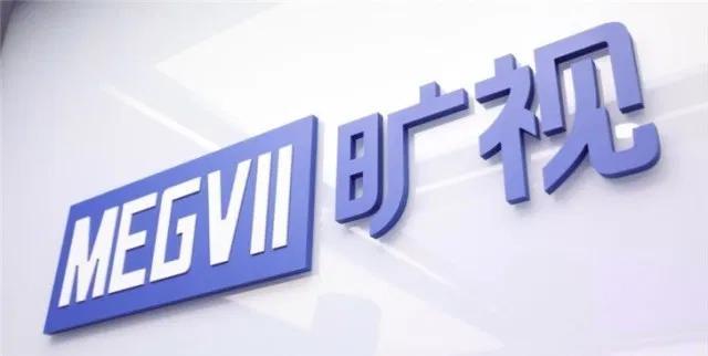 中国AI公司Megvii开源深度学习框架'MegEngine'