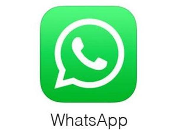 澳大利亚的新应用WhatsApp聊天远程健康发布