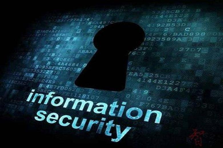 网络攻击者通过使用来自白名单网站的链接来传递恶意软件