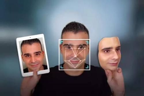 联邦执法部门使用面部识别监视技术