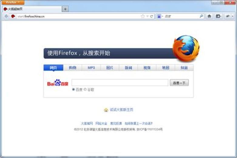 Firefox 69具有增强的跟踪保护功能可提供更好的隐私和安全性