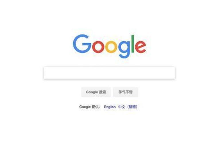 Google搜索结果即使是隐身用户和注销用户也可以个性化