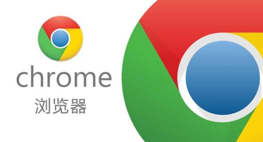 如何在谷歌浏览器中禁用自动登录功能69