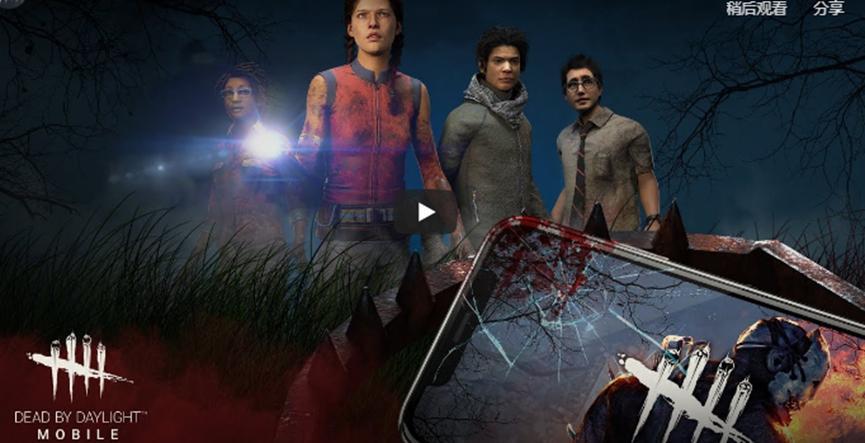 多人恐怖游戏《日光之下的死亡》已经在安卓和iOS上上线