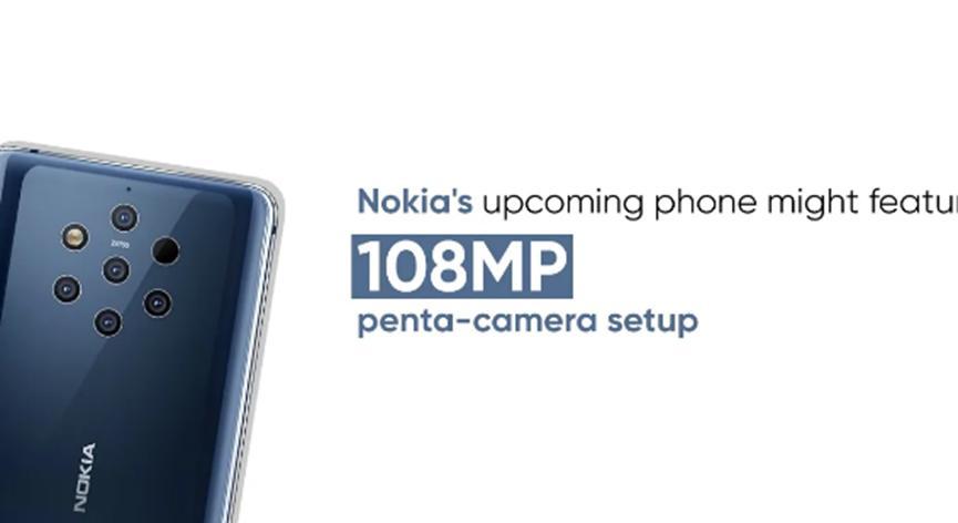 诺基亚9.3 PureView可能具有108MP五镜头相机设置