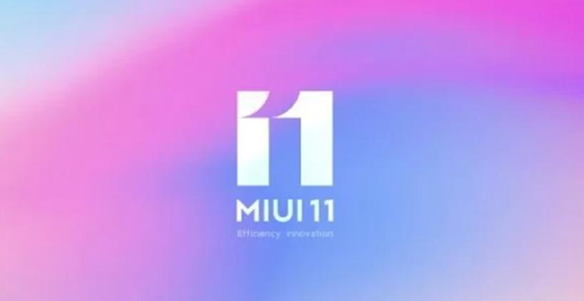 新的MIUI 11更新带来Android 10手势导航 以下是启用方法