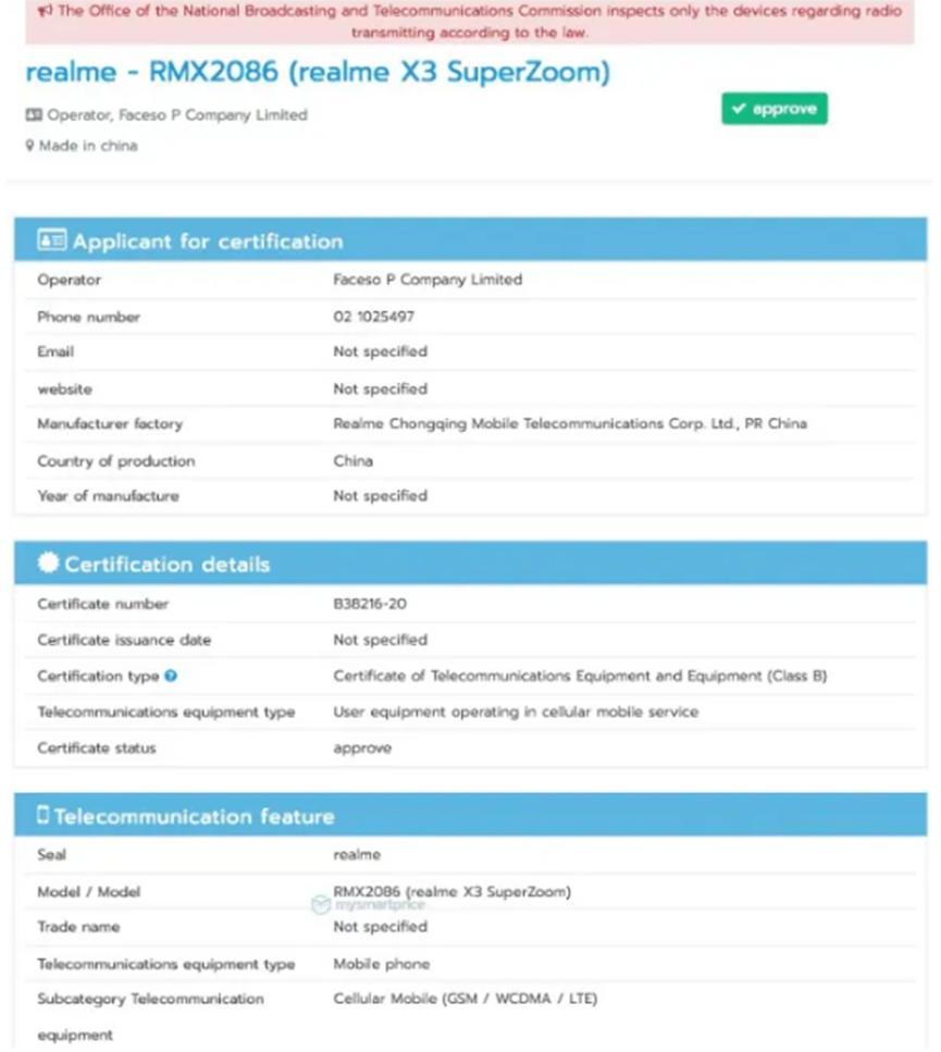 Realme X3 SuperZoom Edition获得认证 距离推出仅几英寸