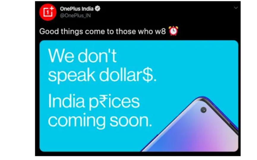 OnePlus 8系列的印度价格将比美国定价更具攻击性