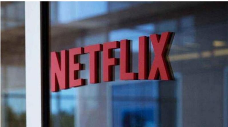 Netflix现在可让您在应用程序中锁定屏幕