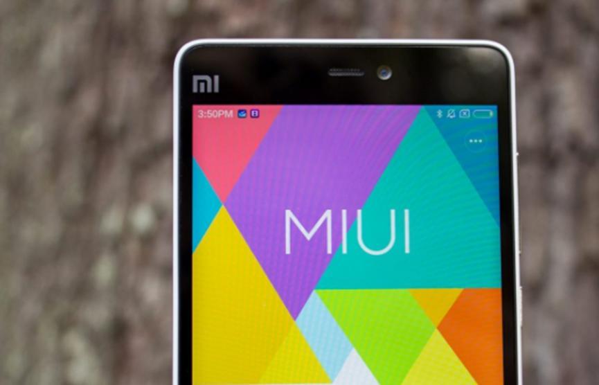 Tipster表示MIUI 12将于4月底正式发布