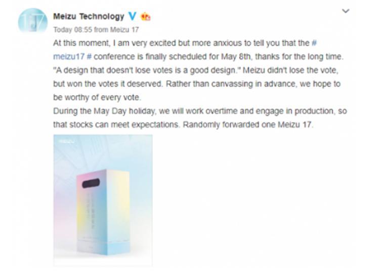 魅族将于5月8日推出魅族17和魅族17 Pro智能手机