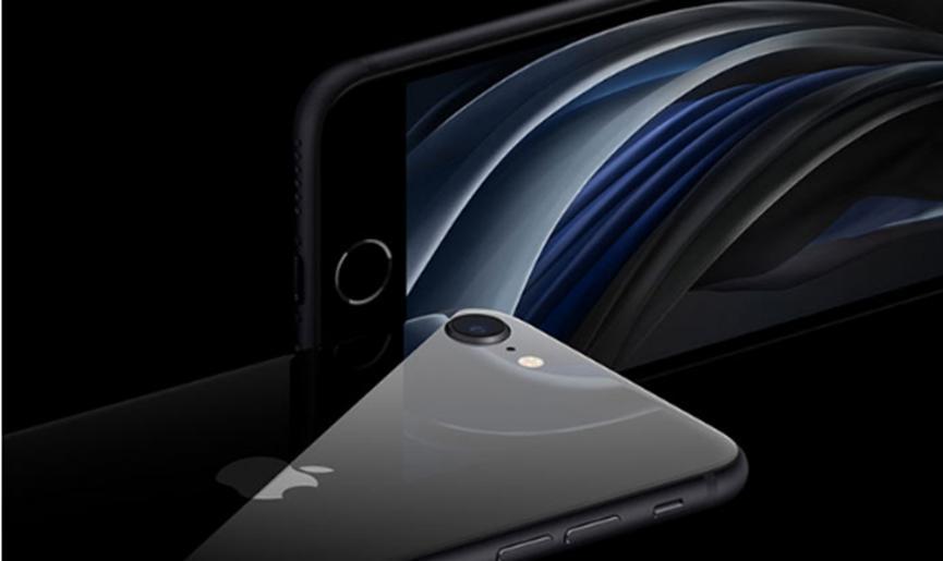 苹果发布带有A13 SoC的2020 iPhone SE 价格为419英镑