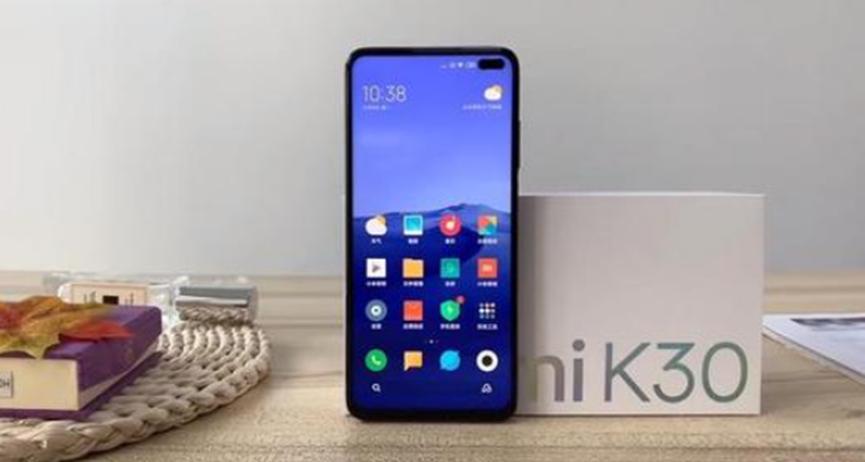 Redmi K30i可能是Redmi K30 5G的便宜版本