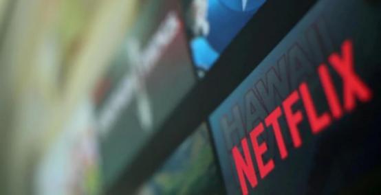 Netflix现在允许用户锁定屏幕以防止意外暂停