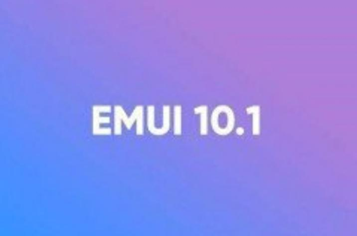 如何使用华为最新的EMUI 10.1提高生产力