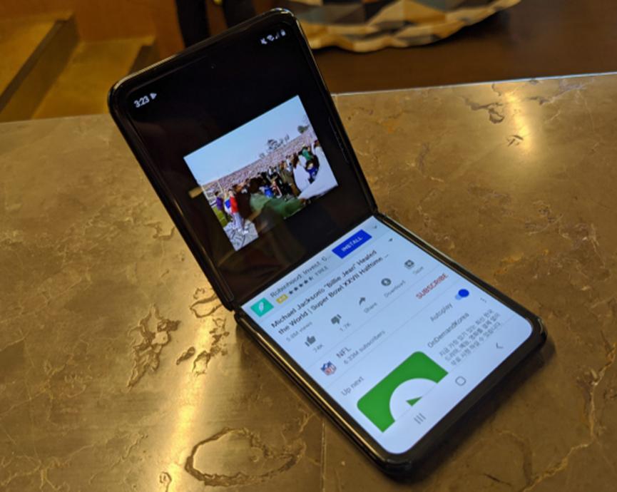 Google和三星在Flex模式功能上合作了几个月