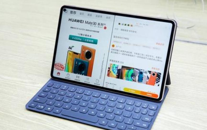 华为MatePad宣布了比Pro型号更具吸引力的设计
