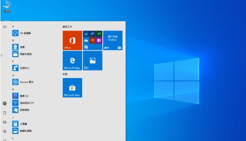 Windows 10 1903破坏了Chrome和其他浏览器的安全沙箱