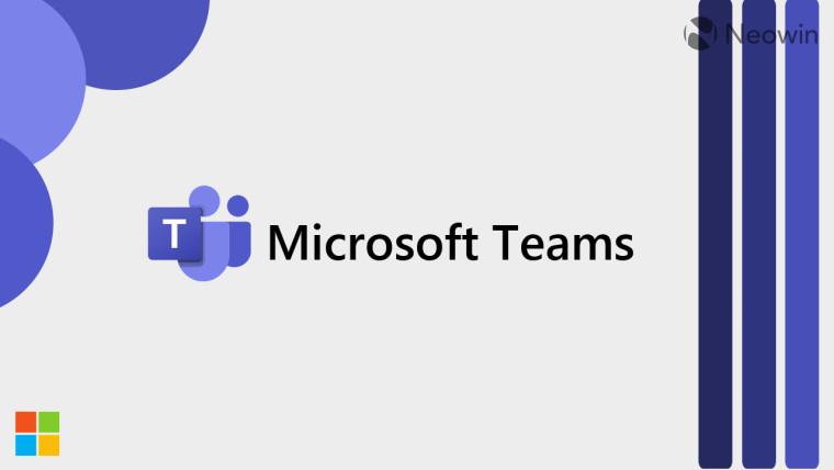 Microsoft将很快将团队中的群聊参与者限制增加到250个