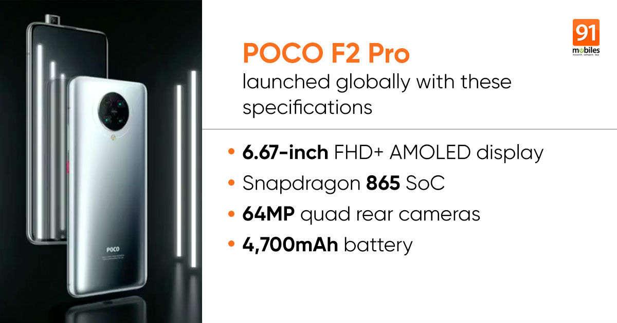 POCO F2 Pro与Snapdragon 865 SoC,64MP四摄像头一起发布:价格,规格