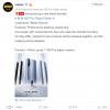 """Realme X50 Pro Player版"""" Blade Runner""""正式确认"""