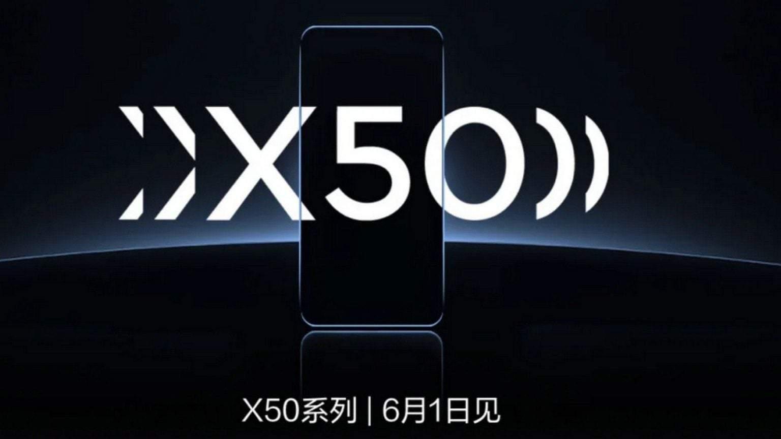 VIVO X50 5G将于6月1日正式上市