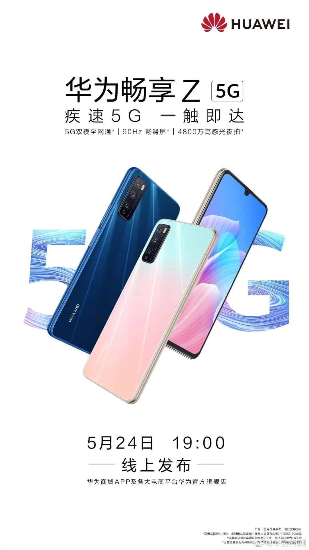 华为正式确认其最便宜的5G智能手机的发布日期