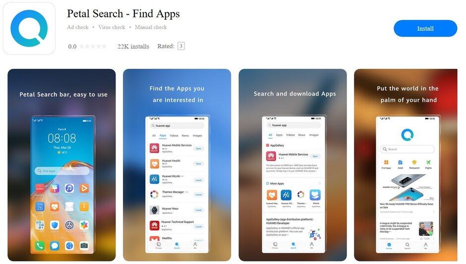 华为新的Petal Search应用程序将中指推向了美国