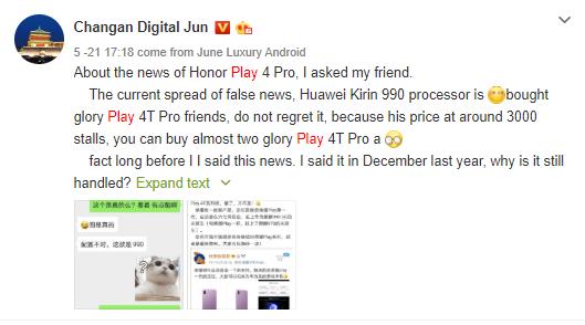 配备麒麟990的Honor Play4 Pro可能是Honor Play的继任者