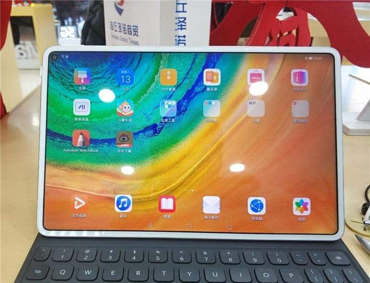 华为MATEPAD PRO 5G将于5月28日在中国推出