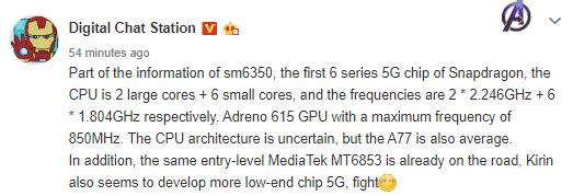 高通公司的预算Snapdragon 6系列5G芯片组泄漏:这就是我们所知道的