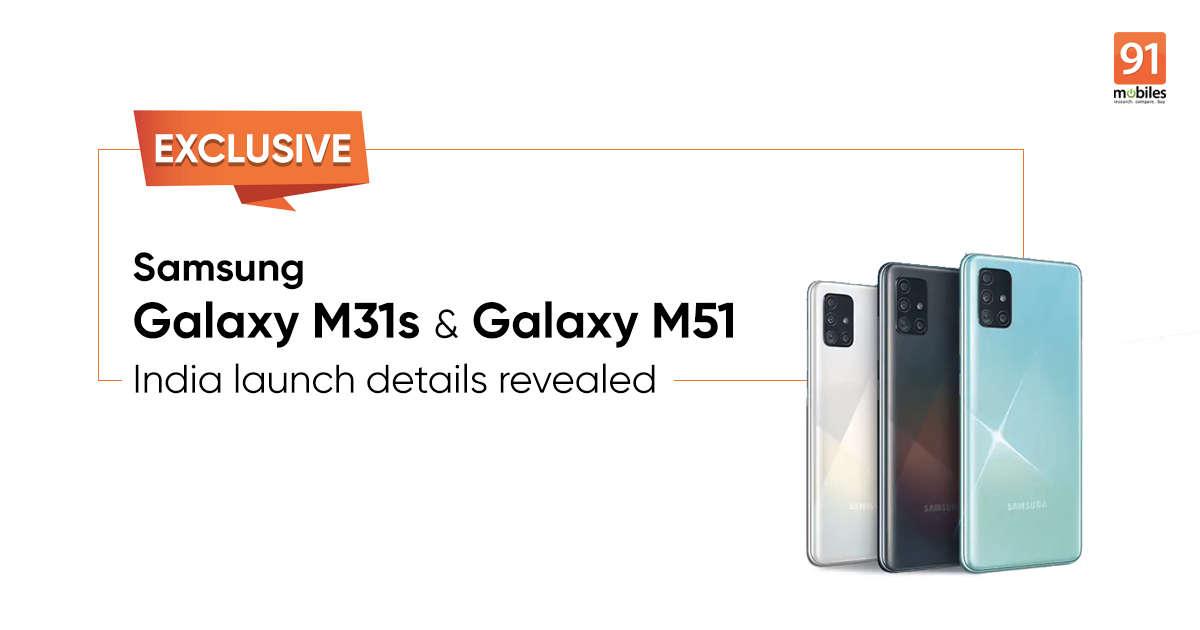 三星Galaxy M31s,Galaxy M51印度发布时间表和相机详细信息