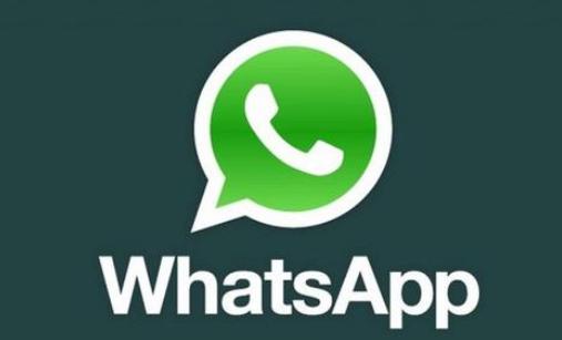 Twitter,WhatsApp在欧洲隐私法