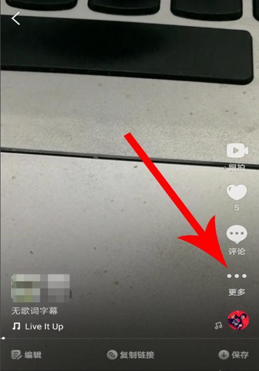 如何删除自己的微视作品?