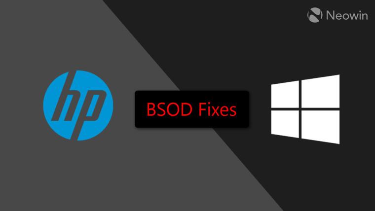惠普通过Windows Update发布修复程序,以解决引起某些PC出现BSOD的问题