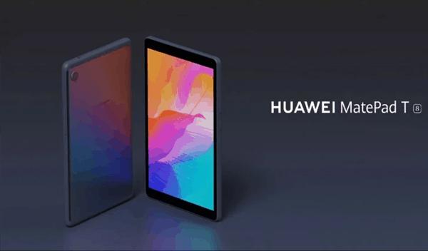 2020年第一季度中国平板电脑市场报告