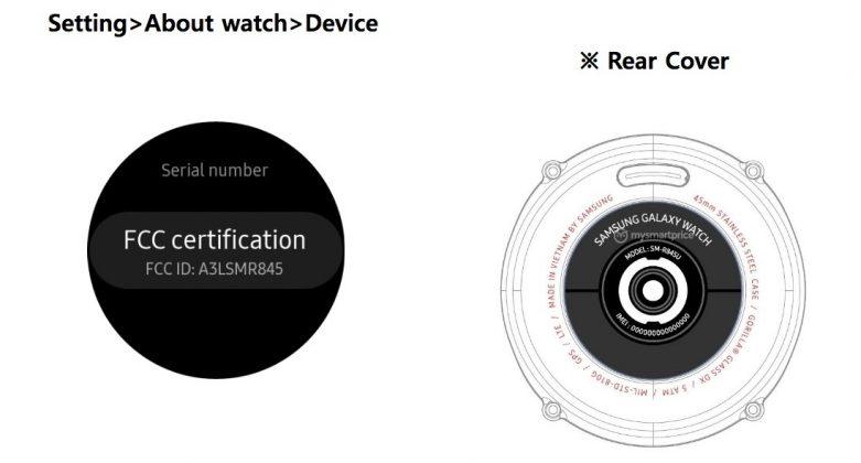 带有不锈钢表壳的下一代三星Galaxy手表已通过FCC认证,即将上市