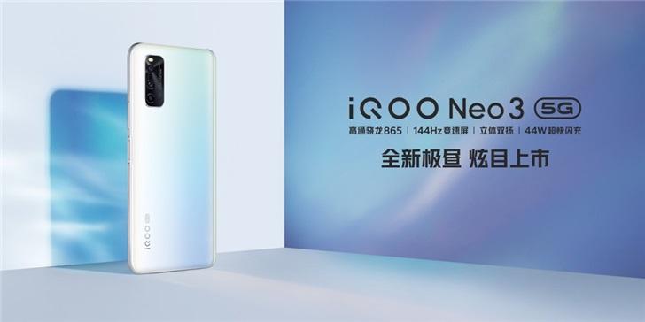 iQOO推出了新的Neo 3颜色变体和视频帧速率增强功能