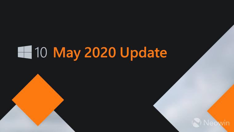 微软周刊:2020年5月更新,丢失的游戏宝藏和Edge功能
