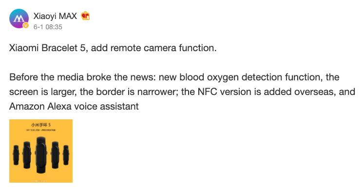 Mi Band 5的新泄漏证实了健身追踪器的一些关键功能