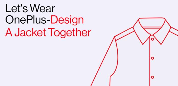 面向社区成员的OnePlus夹克设计竞赛宣布