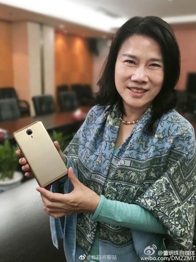 格力电子即将推出其首款5G智能手机