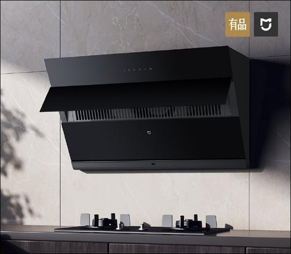 小米以1,499日元(〜$ 212)推出MIJIA智能厨房油烟机