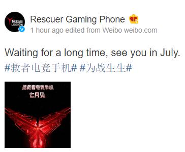 联想Legion游戏智能手机将于7月首次亮相